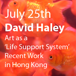 July 25th David Haley
